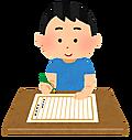 Book_sakubun_kodomo_2